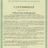 Комментарий к Указанию ЦБ РФ № 2346-У от 25.11.2009 г.