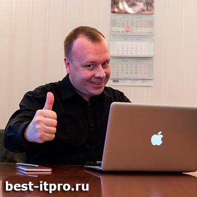 Образец резюме руководителя IT департамента. Директор по ИТ, поиск резюме в Москве. Руководитель отдела, резюме.