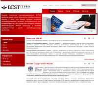 Новый портал, посвященный вопросам информационной безопасности и защите персональных данных