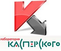 Лаборатория Касперского -  скидки 10%