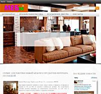 купить новую мебель и предметы интерьера со скидкой от 5% до 10% от ценника в мебельных центрах